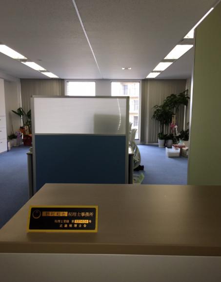 野村和也税理士事務所オフィス入り口